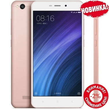 Xiaomi Redmi 4a (2GB,16GB,Gold)