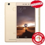 Xiaomi Redmi 3S (2GB,16GB,Dark Grey, Silver, Gold)
