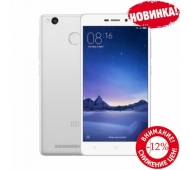 Xiaomi Redmi 3S Prime Euro version (3GB,32GB,Dark Grey, Gold)