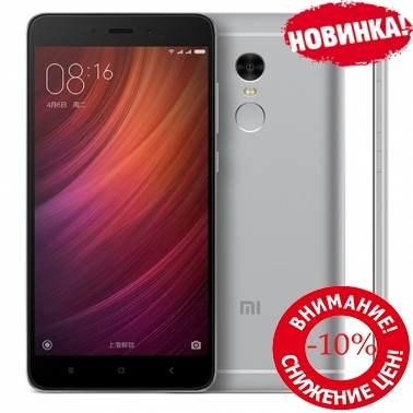 Xiaomi Redmi Note 4 Prime (3GB,64GB,Gold)